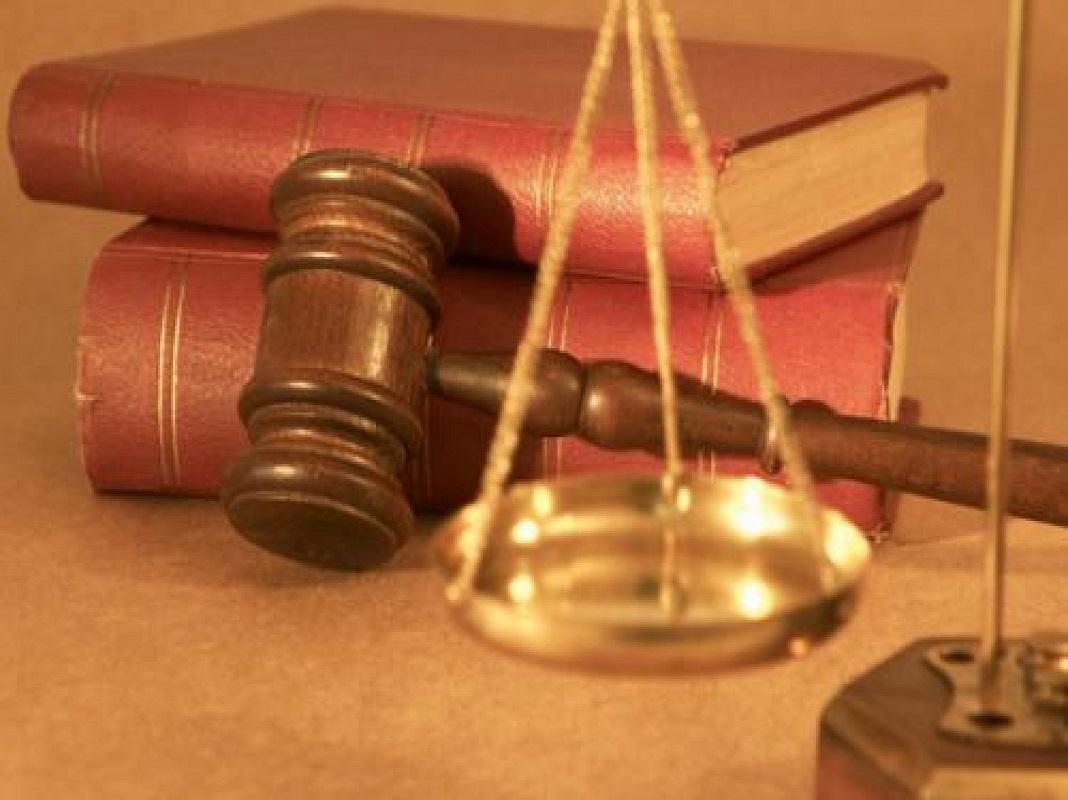 Luật Đầu Tư năm 2014 (Luật số: 67/2014/QH13)